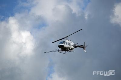 Crop Duster Chopper [SHOT 1]