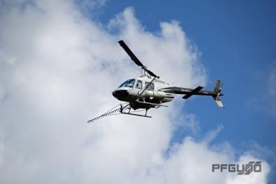 Crop Duster Chopper [SHOT 2]