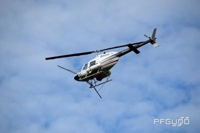 Crop Duster Chopper [SHOT 3]